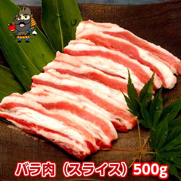 精肉・肉加工品, 猪肉  500g