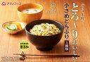 【送料無料】アマノフーズ 3種類から選べるフリーズドライ小さめどんぶり...