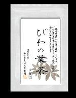 びわの葉茶送料無料国産(徳島県産)ティーパック【3gx12袋】【メール便でお届け】【RCP】fs3gm