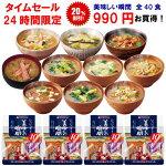https://image.rakuten.co.jp/tamurafoods/cabinet/fd/a-os/1bn591.jpg