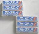 【大感謝祭】ブルースティック石鹸/横須賀/3本入×2個セット/クリックポストで発送します