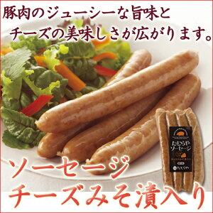 豚肉のジューシーな旨味とチーズの美味しさが広がる、ボリューム感のある味わいです。【たむら...