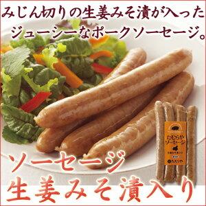 豚肉のジューシーな旨味と、生姜みそ漬の爽やかな辛さが食欲をそそります。【たむらや みそ漬】...