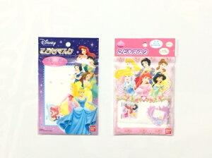 【ディズニー&キャラクター】子供用 ガーゼマスク 5パックセット(5枚)