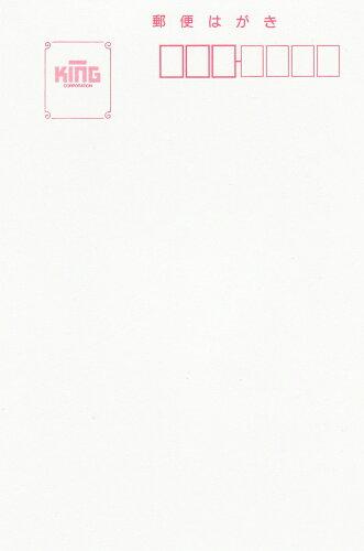 《私製5枚》寒中見舞はがき(雪だるまユッキー)(pka-04)《切手なし/裏面印刷済み/ポストカード》