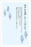 《官製10枚》寒中見舞いはがき(冬模様)縦書きタイプ(No.861)《62円切手付ハガキ/胡蝶蘭切手/裏面印刷済み》