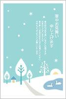 《官製10枚》寒中見舞いはがき(雪こんこん)(pka-03)《62円切手付ハガキ/ヤマユリ切手/裏面印刷済み》