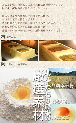 米粉バウムクーヘン(小)[城崎スイーツco・co・ro]こだわり米粉使用でしっとり♪もっちり♪【内祝い・引き出物・お歳暮ギフト・プレゼント】