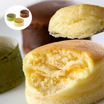 米粉ベイクドチーズケーキ(6個入)[城崎スイーツco・co・ro コウノトリセレクション]しっとり♪もっちり♪お口の中でとろけます♪(プレーン・抹茶・チョコ)