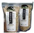 【28年度 新米】【無農薬】たにぐちの発芽玄米(真空パック)(400g入り2袋)P08Apr16