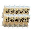 黒豆茶1袋(10包入り)×10セット