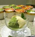 玄米アイスクリームセット(12個入)【冷凍便】玄米(バニラ4個、抹茶4個、キャラメル4個)【送料無料】香ばしい玄米粉が入ったオーガニック食品