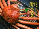 【送料無料!最高級ブランド蟹!!】茹で間人(タイザ)ガニ【ご贈答用にいかがですか?】茹で姿4Lサイズ ...