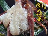 【最高級ブランド蟹!!】活け間人(タイザ)ガニ【ご贈答用にいかがですか?】活け姿4Lサイズ(950〜1100kg)
