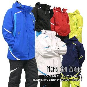 【スキーウェア 男性用 メンズ スノーウェア!】★PHENIX(フェニックススキーウェア)<2012>...