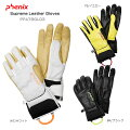 PHENIX/FormulaLeatherGlovesPF478GL03