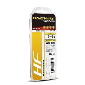 ONEWAY〔ワンウェイワックス〕HF-PREMIO イエロー on8201〔High fluoro & High fullerene〕80g 固形