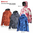 【在庫処分】【LW】Marmot〔マーモット スキーウェア レディース〕<2015>W's SNOW MOUNTAIN JACKET MJW-F4520W〔z〕〔SA〕