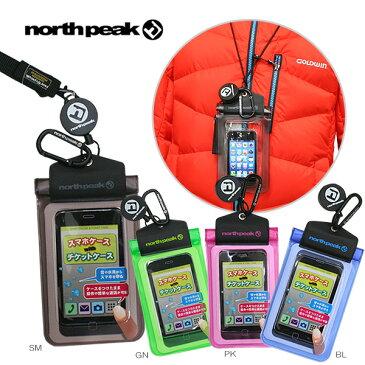 【クーポン配布中2/7 09:59まで】north peak 〔ノースピーク パスケース〕 SMARTPHONE & PASS CASE NP-5219 スキー スノーボード