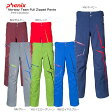 PHENIX〔フェニックス スキーウェア〕<2016>Norway Team Full Zipped Pants PF572OB00 〔z〕