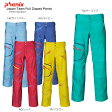 PHENIX〔フェニックス スキーウェア〕<2016>Japan Team Full Zipped Pants PF572OB01 〔z〕