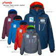 【スマホエントリーしてポイント10倍! 1/21 10:00-1/28 09:59迄】PHENIX〔フェニックス ジュニアスキーウェア〕<2016>Norway Team Junior Jacket PF5G2OT00 〔z〕