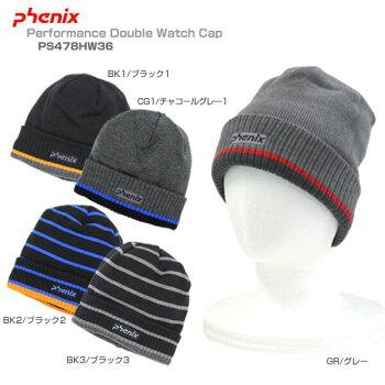 フェニックスニット帽