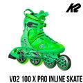 K2����饤������VO2100XPRO