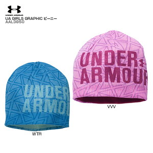UNDER ARMOUR 〔アンダーアーマー〕AAL3850 UA GIRLS GRAPHIC ビーニー〔SA〕