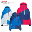 【エントリーでポイント10倍!9/23 10:00~9/30 9:59まで】【LW】PHENIX〔フェニックス レディーススキーウェア〕<2017>Phenix Team Womens Jacket PF682OT02W【送料無料】【MUJI】