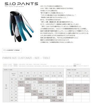 DESCENTE〔デサントスキーウェア〕S.I.OPANTS40/CMP-6505【S71-XO77】