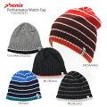 PHENIXフェニックスニット帽PerformanceWatchCapPS678HW35