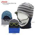 PHENIXフェニックスジュニアニット帽Trick2wayBoysBrimCapPS6G8HW88