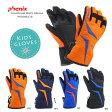 【10%OFFクーポン配布中】PHENIX 〔フェニックス スキーグローブ キッズ 子供用〕<2016>Functional Kid's Gloves PS5G8GL70〔z〕