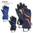 【10%OFFクーポン配布中】PHENIX 〔フェニックス スキーグローブ ジュニア 子供用〕<2016>Functional Boy's Gloves PS5G8GL82〔z〕