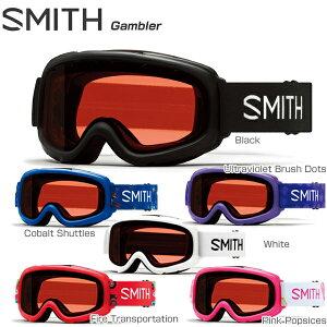 〔HG〕SMITH 〔スミス ジュニアスキーゴーグル〕<2018>Gambler〔ギャンブラー〕【眼鏡・メガネ対応ゴーグル】〔HG〕