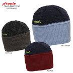 【5000円以上ご購入で送料無料】PHENIX 〔フェニックス ニット帽〕<2018>Mush Watch Cap PA778HW05 スキー スノーボード