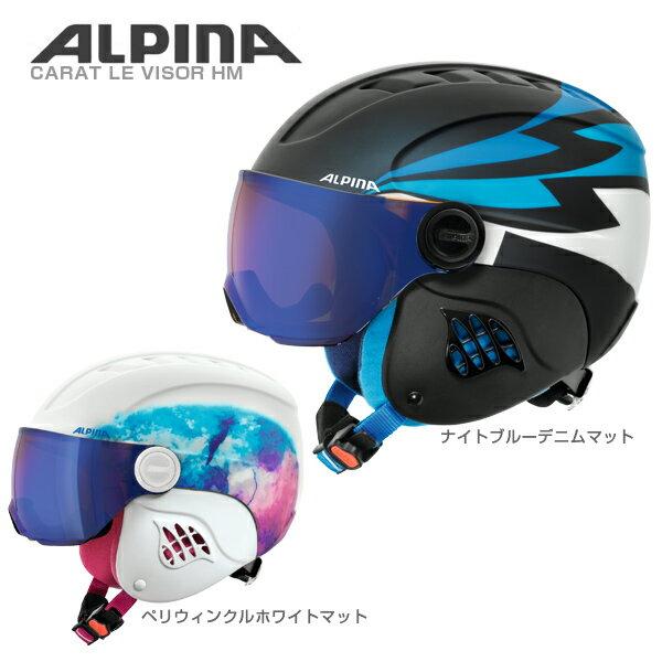 ☆ALPINA〔アルピナ ジュニア スキーヘルメット〕<2018>CARAT