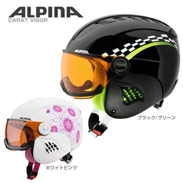 ALPINA〔アルピナ ジュニア スキーヘルメット〕<2018>CARAT VISOR〔カラット バイザー〕〔HG〕