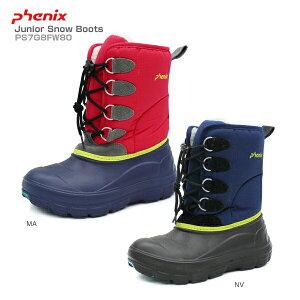 PHENIX〔フェニックス ジュニアスノーシューズ〕<2018>Junior Snow Boots PS7G8FW80
