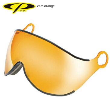CP〔シーピー ジュニア スキーヘルメット バイザー スペアレンズ〕cam orange/CPC1741