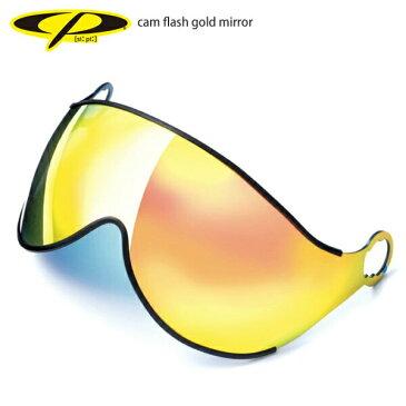 CP〔シーピー ジュニア スキーヘルメット バイザー スペアレンズ〕cam flash gold mirror/CPC1742