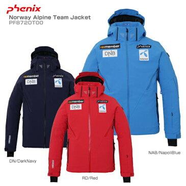 【WエントリーでP10倍★特大チャンス!1/1 1:59まで】【18-19 NEWモデル】PHENIX〔フェニックス スキーウェア ジャケット〕<2019>Norway Alpine Team Jacket PF872OT00〔ノルウェーアルパインチームジャケット〕【送料無料】【MUJI】【RPLC】