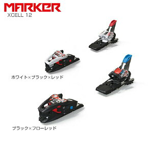 【19-20 NEWモデル】MARKER〔マーカー ビンディング〕<2020>XCELL 12【送料無料】