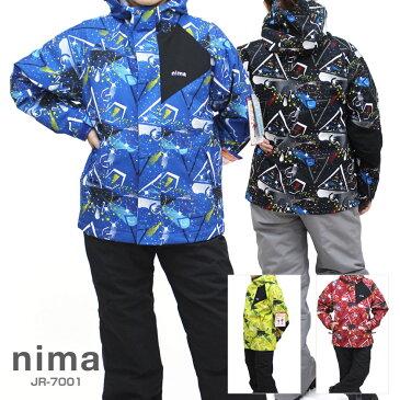 【エントリーでP10倍★特大チャンス!1月1日10時まで】nima〔ニーマ スキーウェア ジュニア〕<2018>JR-7001【上下セット ジュニア】【サイズ調節可能】