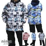 nima〔ニーマ スキーウェア ジュニア〕<2018>JR-7005【上下セット ジュニア】【サイズ調節可能】