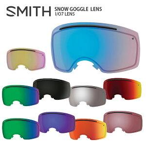 【18-19 NEWモデル】SMITH 〔スミス スキーゴーグル スペアレンズ〕I/O7 LENS〔アイオーセブン〕〔HG〕 スキー スノーボード