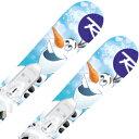 【期間限定!スキー板はさらにポイント5倍!11/14 18時...