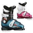 スキーブーツ SALOMON サロモン ジュニア キッズ 子供用 2020 T2 RT 19-20 旧モデル 型落ち
