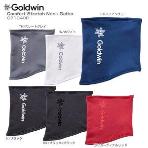 18-19 GOLDWIN〔ゴールドウィン ネックウォーマー〕<2019>Comfort Stretch Neck Gaiter G71840P